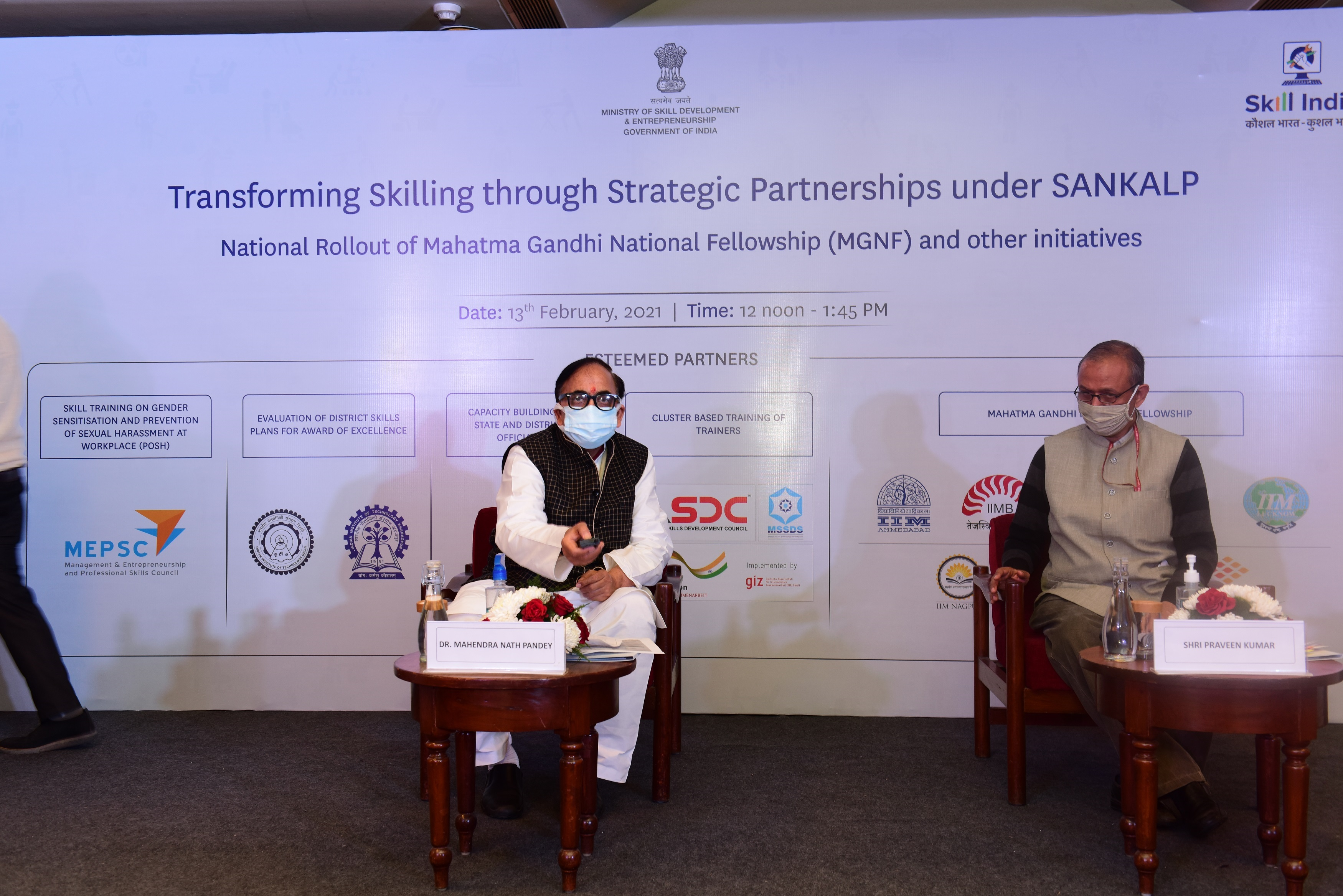 Sankalp : Developing the trainers in upcoming technologies required as per industry 4.0