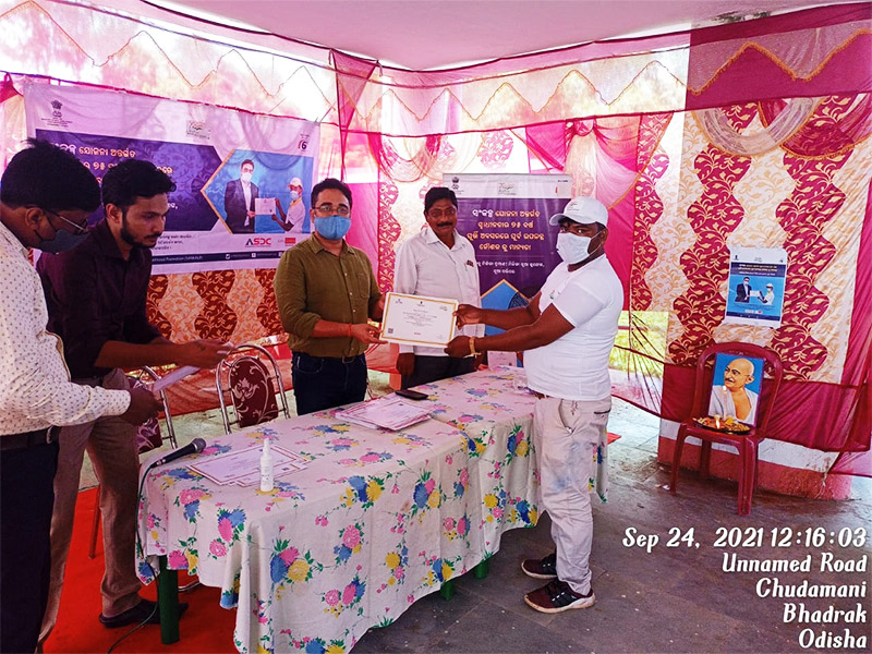 Certificate Ceremony for Sankalp RPL program