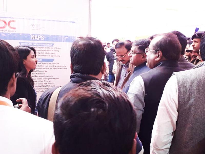 Patna Skill Exhibition