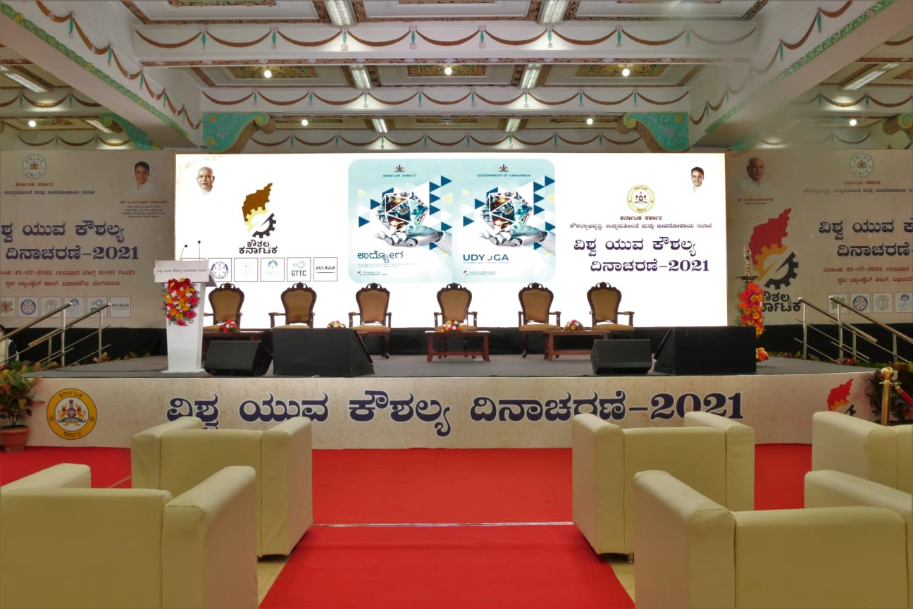 This World Youth Skills Day, Sansera Engineering Limited became the first Automotive Component Manufacturing firm <br> in Karnataka to sign an MoU with the Karnataka government to provide training in job skills for youths. <br>Congratulations from the ASDC family! <br>#AzadiKaAmritMahotsav