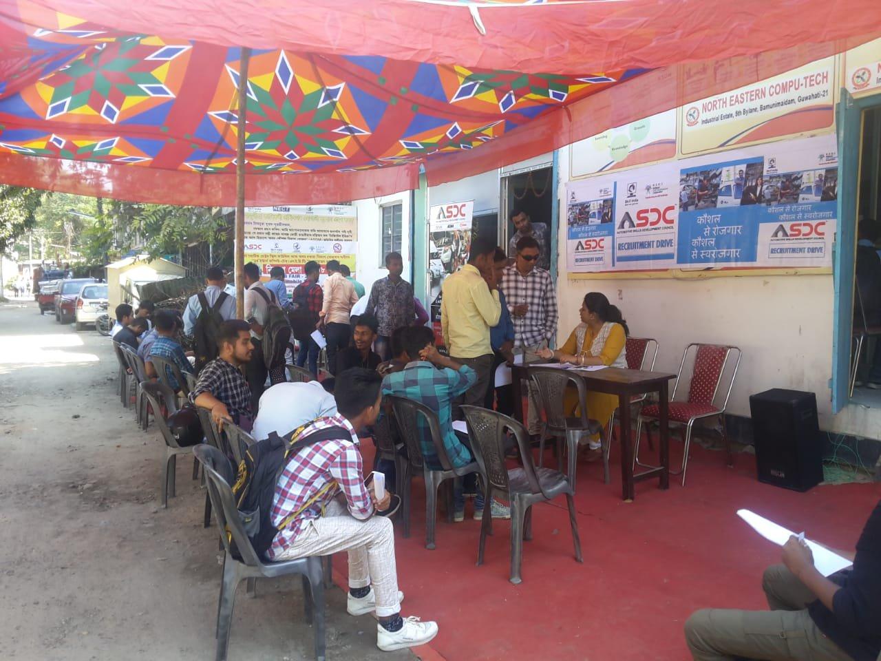 Guwahati Recruitment drive along with Assam  Skill Development Mission